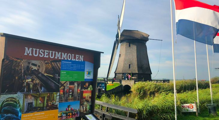 molen museum noord holland